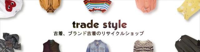 trade-styleヘッダー web
