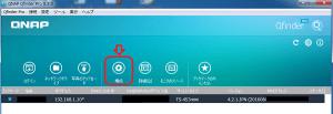 QfinderProの画面