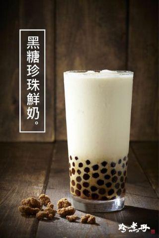 黑糖珍珠鮮奶-珍煮丹黑糖飲料專賣店-1111商搜網