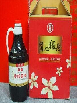 【醬料製造商】勇盛醬園-新竹調味料工廠-1111商搜網