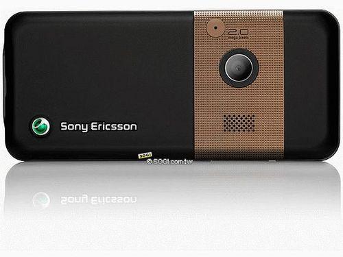 Sony Ericsson K530i Service Manual