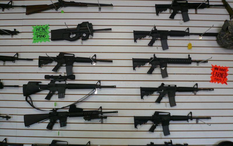 Gun store wall