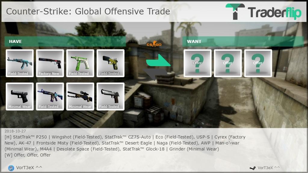 vort3ex wants to trade