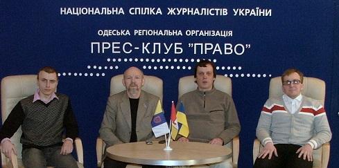 «круглый стол»посвященный обсуждению проектов нового Трудового кодекса.