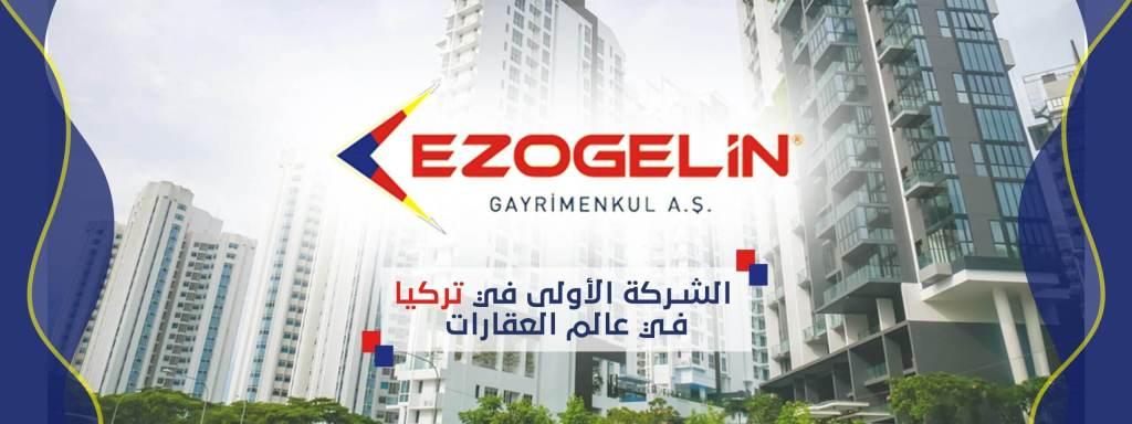ezogelin