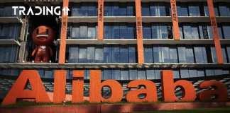 alibaba čína