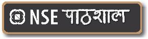 nse-paathshaala