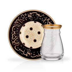 12 Pcs Mesk Luxury Tea Glass Set