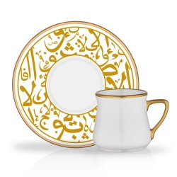 12 Pcs Agah Luxury Porcelain Turkish Coffee Set