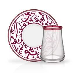 12 Pcs Agah Luxury Tea Glass Set