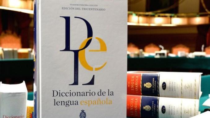 diccionario real academia española