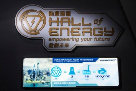 Hong Kong Disneyland_Hall of Energy_Logo