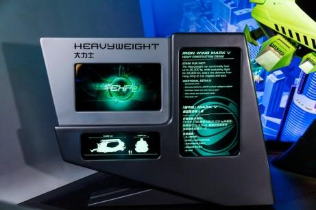 Hong Kong Disneyland_Hall of Mobility_Iron Wing Mark V Heavyweight_2