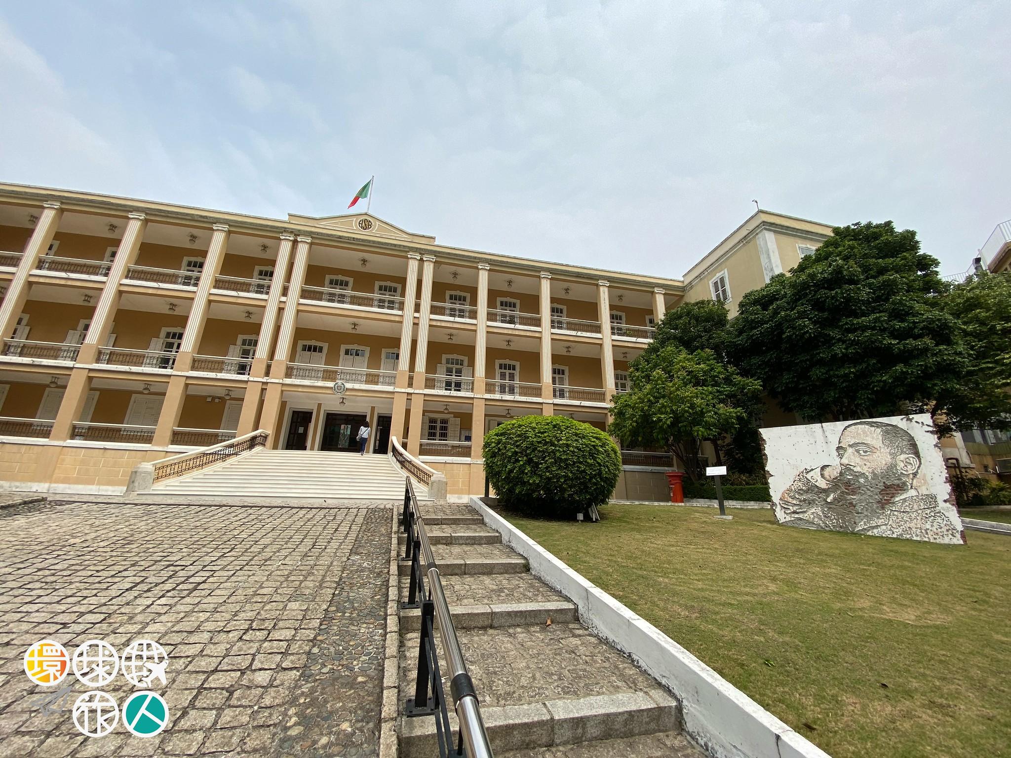 葡萄牙領事館 - 環球旅人