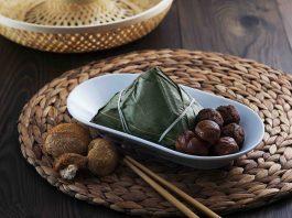 IKEA 素肉丸猴頭菇金栗 粽