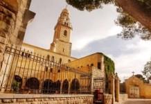 耶路撒冷 老城