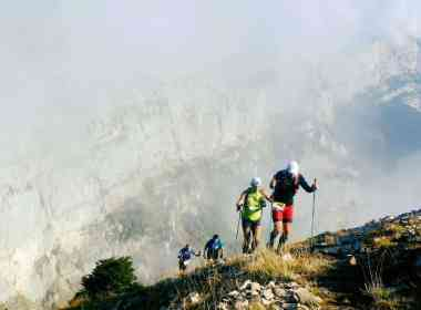 Ultra Trail Vercors