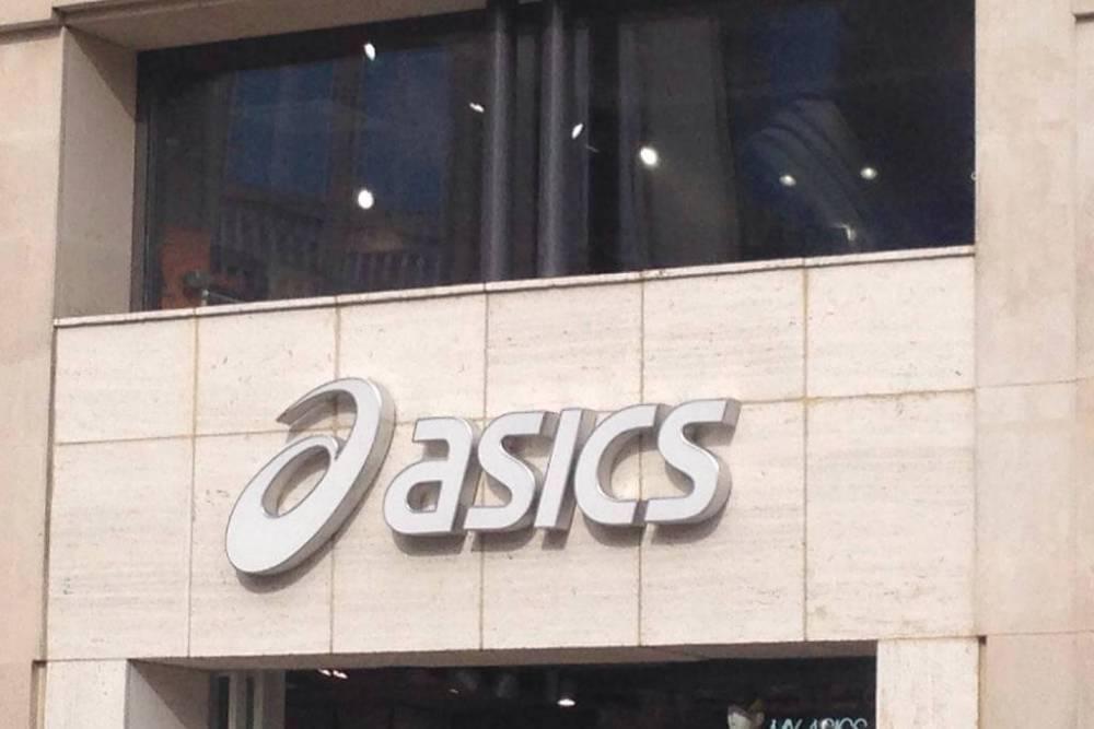 Nouvelle boutique Asics à Chamonix