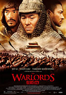Warlords Poster