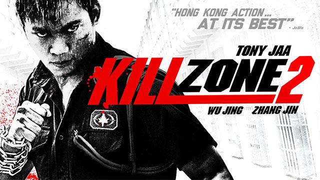 Image result for Kill Zone 2