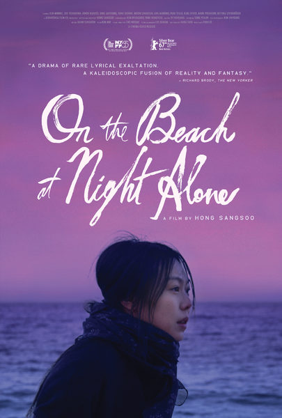 On the Beach at Night Alone - Trailer