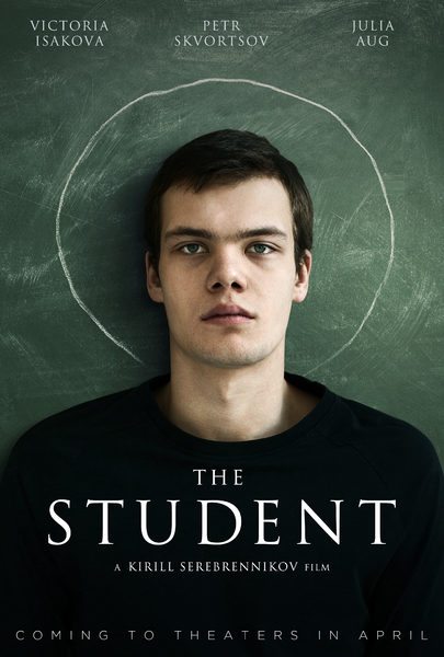 The Student Movie Trailers Itunes