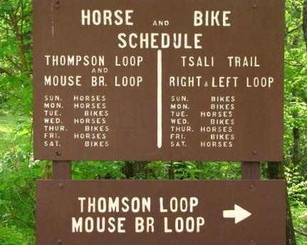 tsali-trail-sign