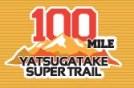 POWER SPORTS | パワースポーツ 八ヶ岳スーパートレイル100マイルレース