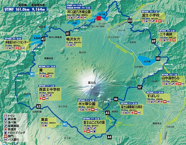 UTMF Map