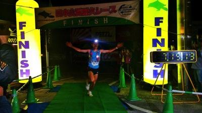 Higashi-Finish