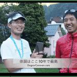 Keita-Kobayashi-pre-UTMB2015