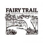 FairyTrail2015-logo