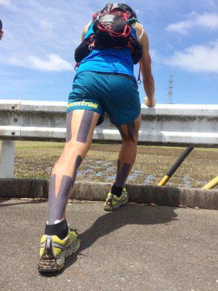 TokaiNatureTrailFKT-Hiroki-Ishikawa-day11-legs