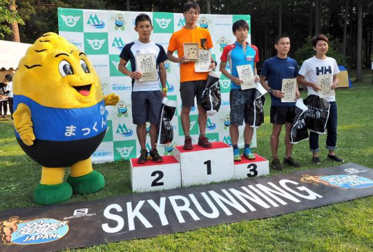 th_Kyogatake-Vetical-2016-Men-podium