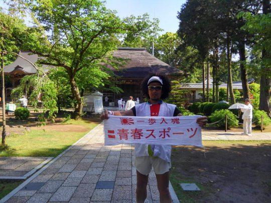 th_Satoshi-Inoue-Ohenro-2016-Day6-29th