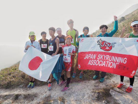 MSIG-Lantau-VK-2016-Japan-Group