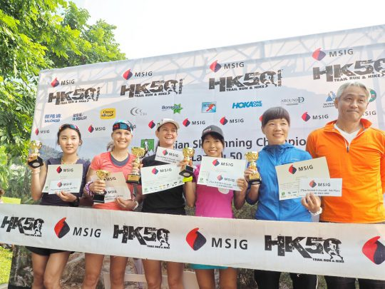th_msig-lantau-50-2016-27k-women-podium