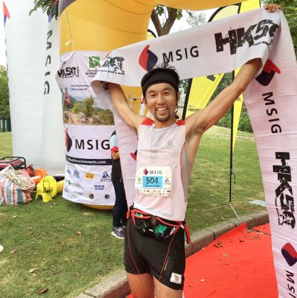 th_msig-lantau-50-2016-dai-matsumoto-finish