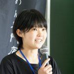 峰村かな Kana Minemuraさん