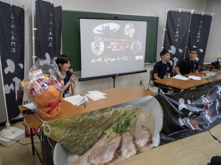 「らーめん小川」の株式会社オーファスの実業団結成式。