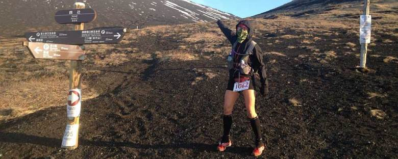 Ultra Trail Mt Fuji UTMF
