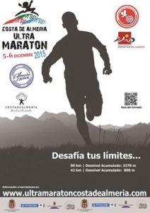 Ultra Maraton Costa de Almeria 2015 cartel oficial