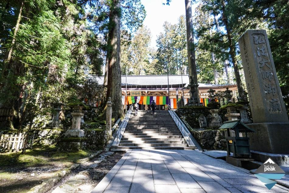 Okunoin Temple Kobo Daishi Garan Koyasan Japan