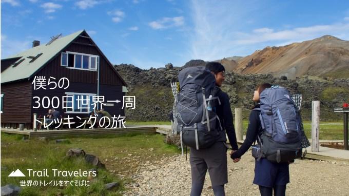 【お知らせ】Yamakei-Onlineで連載しています