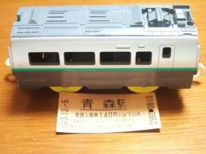 磨き前の新幹線つばさ号