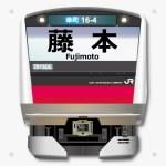 E233系鉄道表札