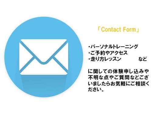 メール問い合わせ画像