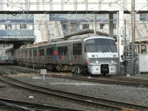 783kirishima