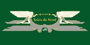 食堂車サロンデュノールのロゴマーク