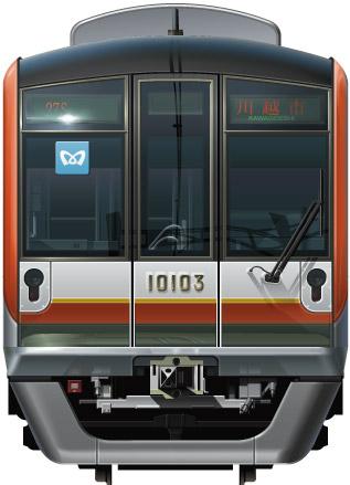 東京メトロ 10000系 有楽町線 正面イラスト